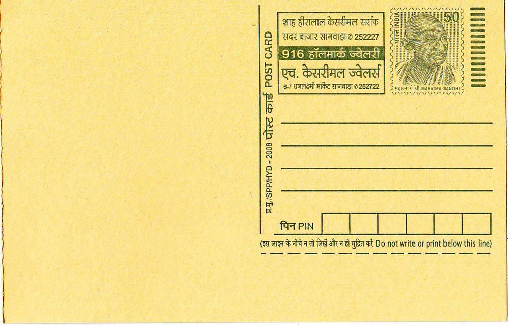 post-card00011.jpg