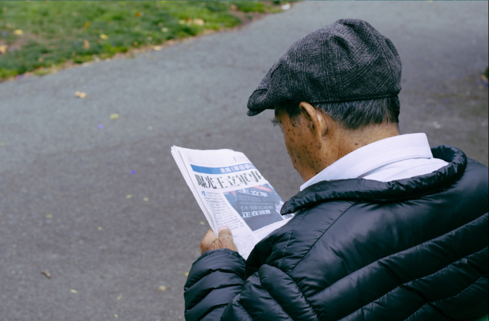 What We Can Learn From Tech Startups    How apps catering to the elderly can teach us about servicing the 50+ population