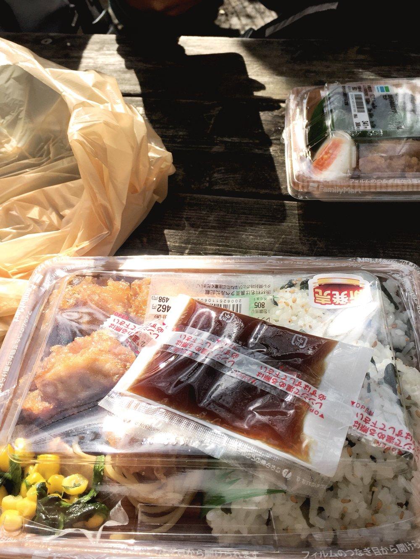 Nyobain makanan di convenience store Jepang