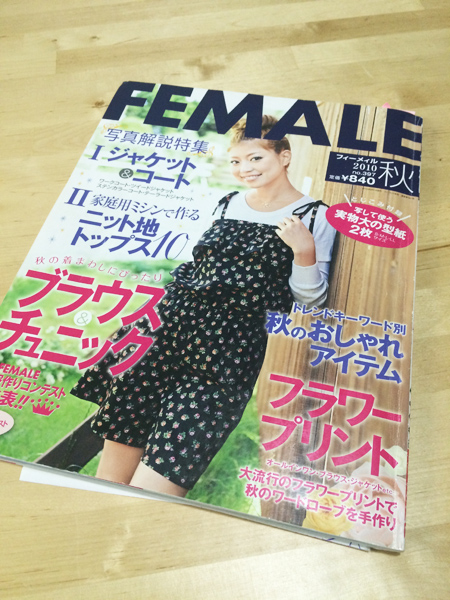 Japanese sewing magazine which I got the pattern from.