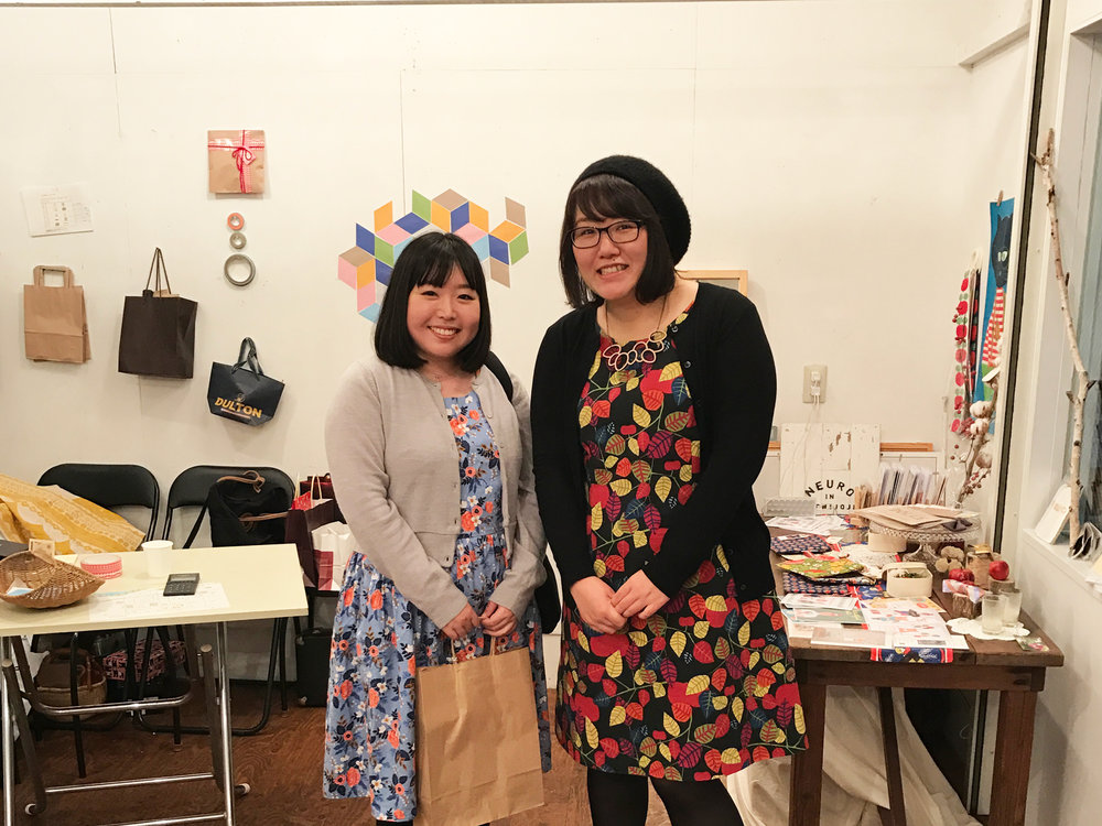 Me and Ms. Keiko at her event, Present!