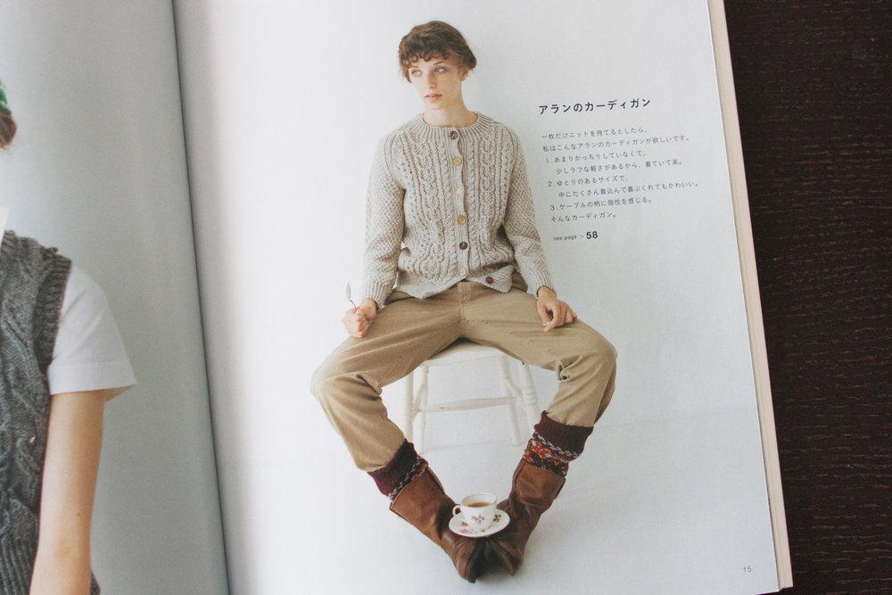 Aran-style cardigan