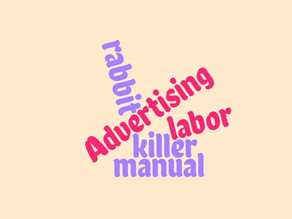 Advertising Manual Labor Killer Rabbits.png