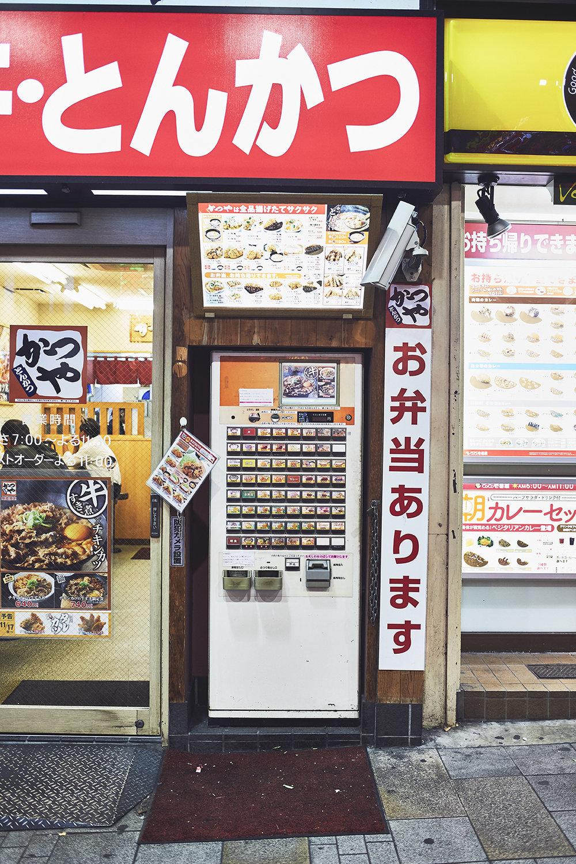 171102_AuraSoma_Japan_0024.jpg