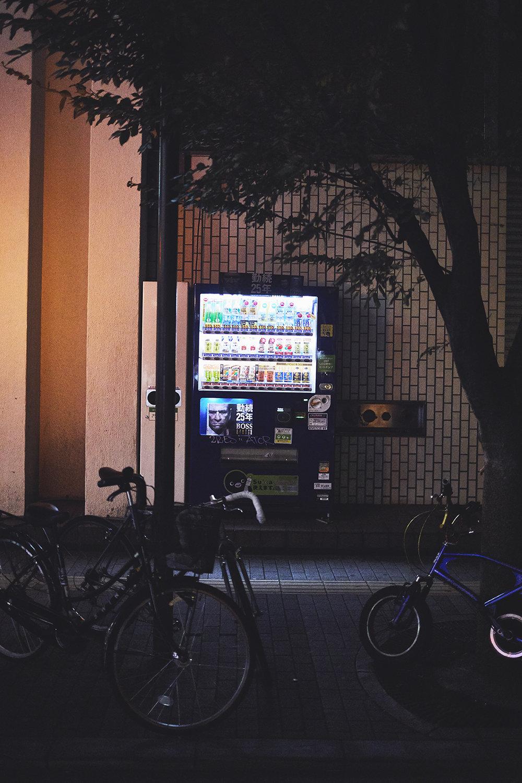 171102_AuraSoma_Japan_0044.jpg