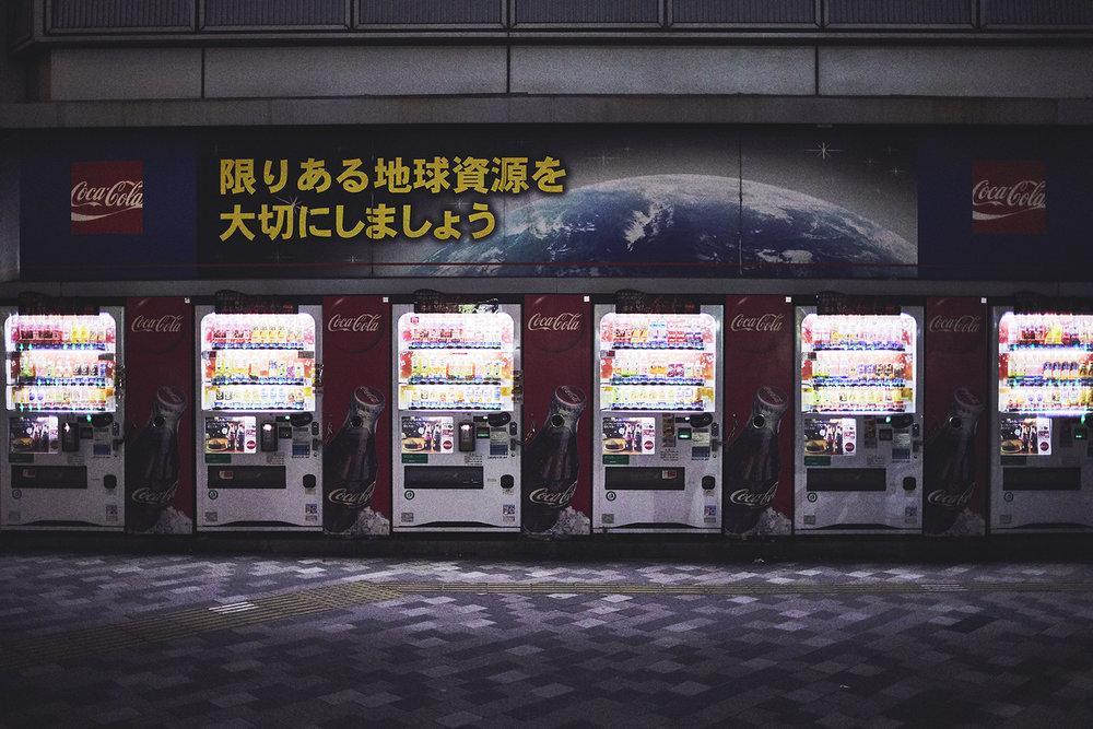 171102_AuraSoma_Japan_0052.jpg