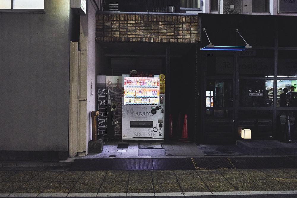 171102_AuraSoma_Japan_0065.jpg