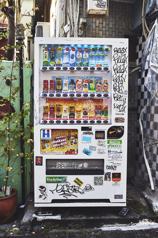171102_AuraSoma_Japan_0148.jpg