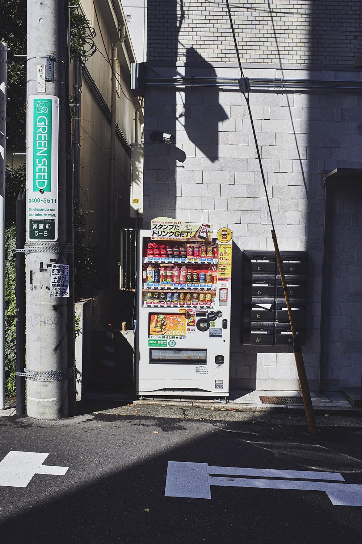 171102_AuraSoma_Japan_0167.jpg