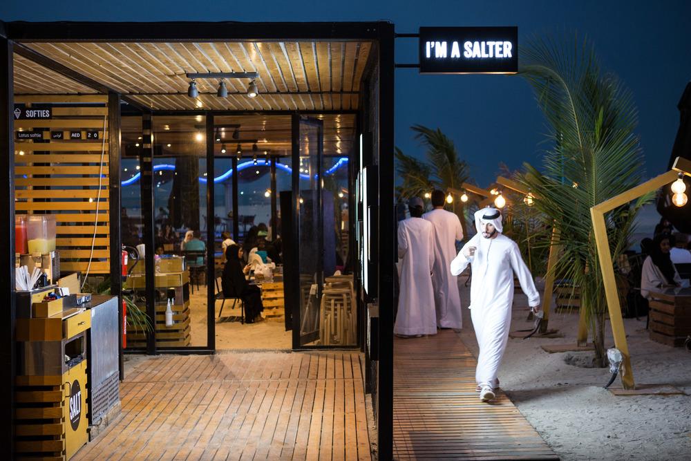 14_DarylVisscher_DubaiTourism_8_4R1A6157.jpg
