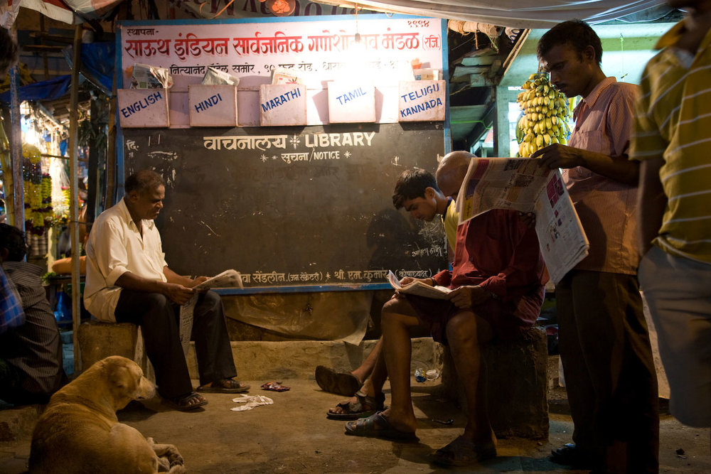 dharavi-select-18.jpg