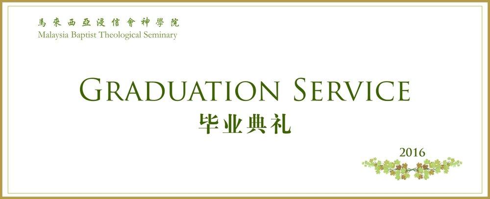 Click the image to download the invitation pdf.