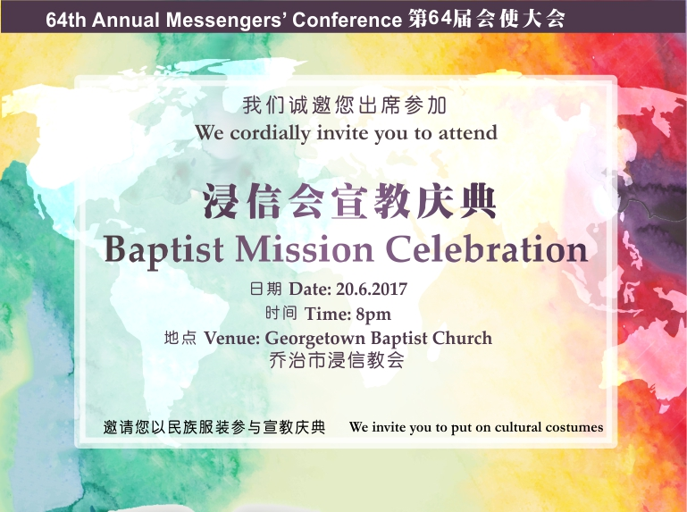 BAPTIST MISSION CELEBRATION