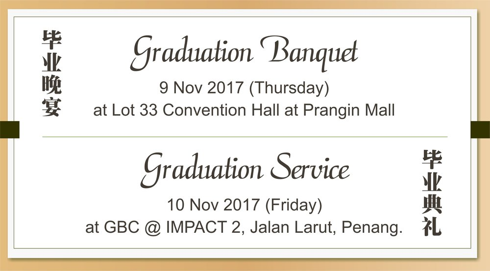 2017 graduation.jpg