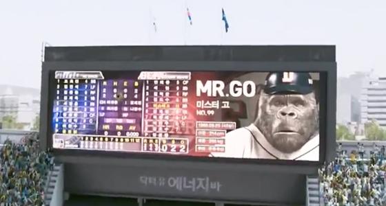 mrgo2