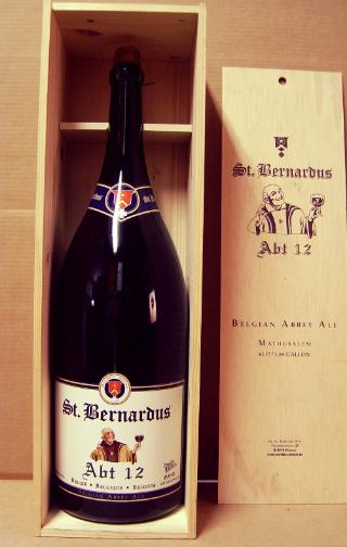 Müzelik bir bira daha, 12 seneye kadar yıllandırılabilir...