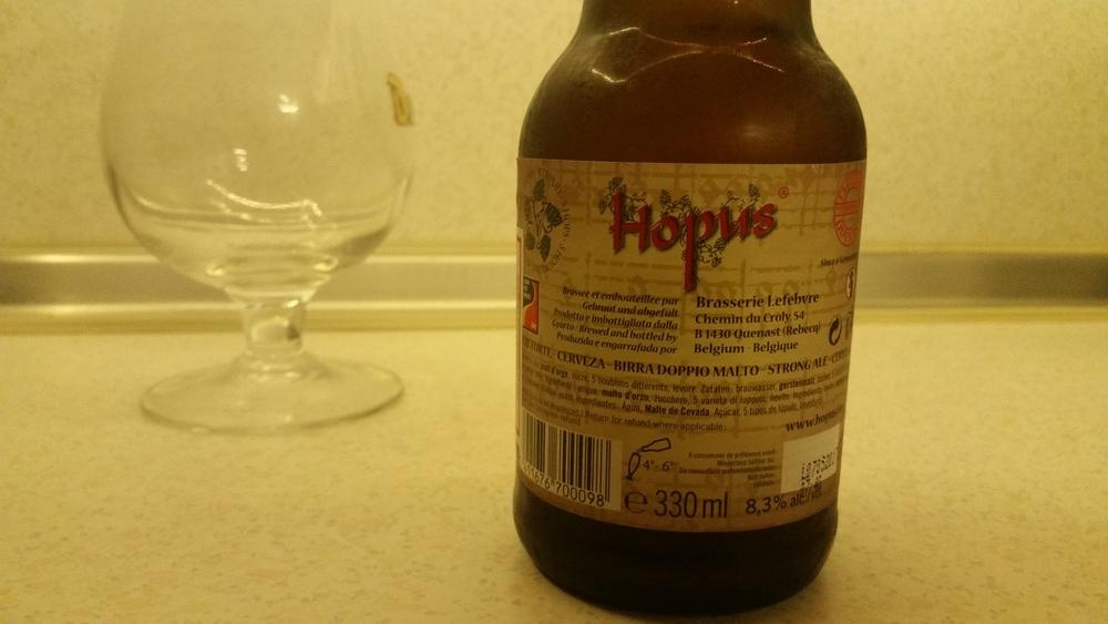 Hopus Label