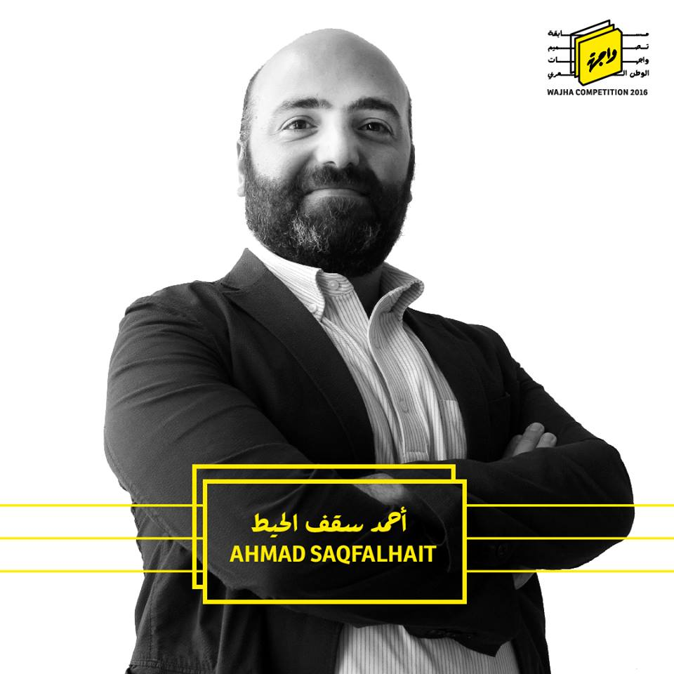 أحمد سقف الحيط أستاذ التصميم في الجامعة الأمريكية بالقاهرة   Ahmad Saqfalhait Experience Design teacher at the American University in Cairo. A multi-cultural designer and design educator who graduated from Jordan and worked in several areas of the Arab world, before he went to Japan for his post-grad studies in Graphic Design. He started teaching design at the German University in Cairo 5 years ago. After heading the graphic design department for two years, he recently moved to the American University in Cairo to focus on teaching Experience Design through Retail and Packaging. Ahmad is one of the co-founders of the Hundred Best Arabic Posters competition which was launched in 2015 and its exhibition is currently touring the Arab world.