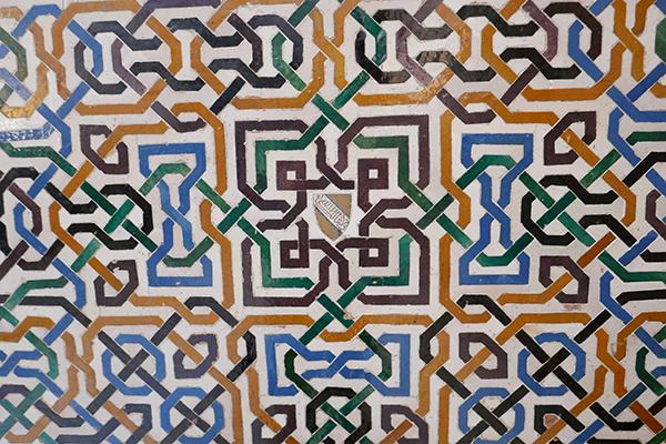 Alhambra_5.jpg