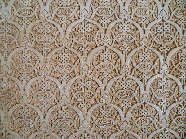 Alhambra_18.jpg