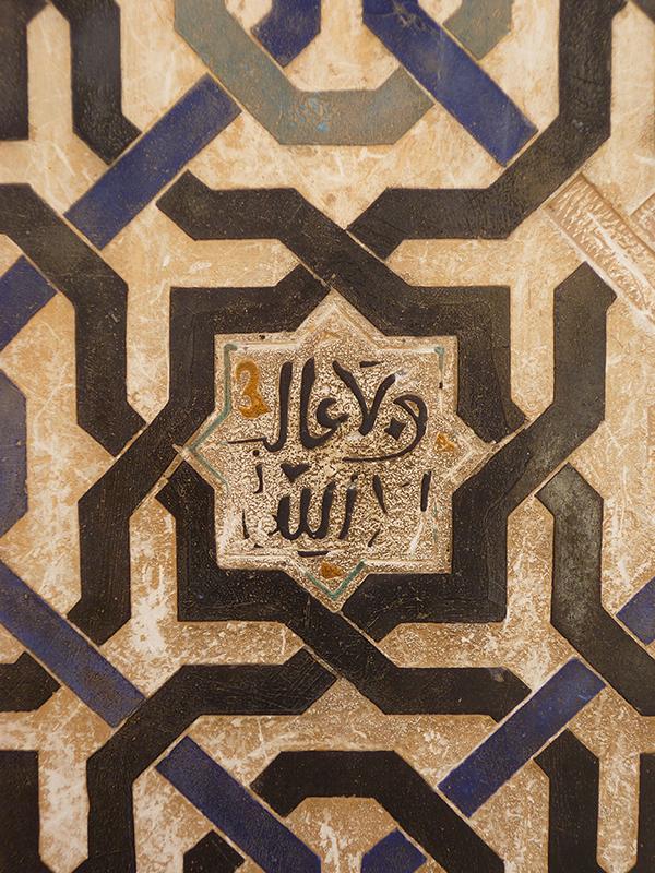 Alhambra_23.jpg