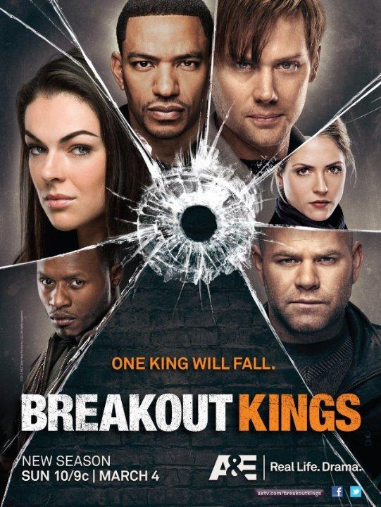 breakout kings.jpg