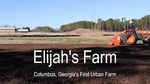 Elijah's Farm.jpg