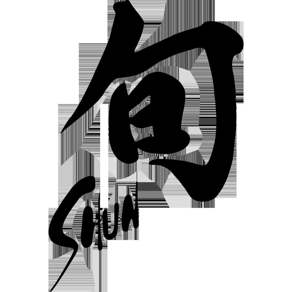 shun-logo.png