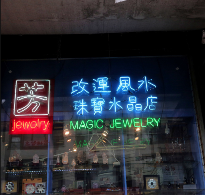 magicjewelry.png