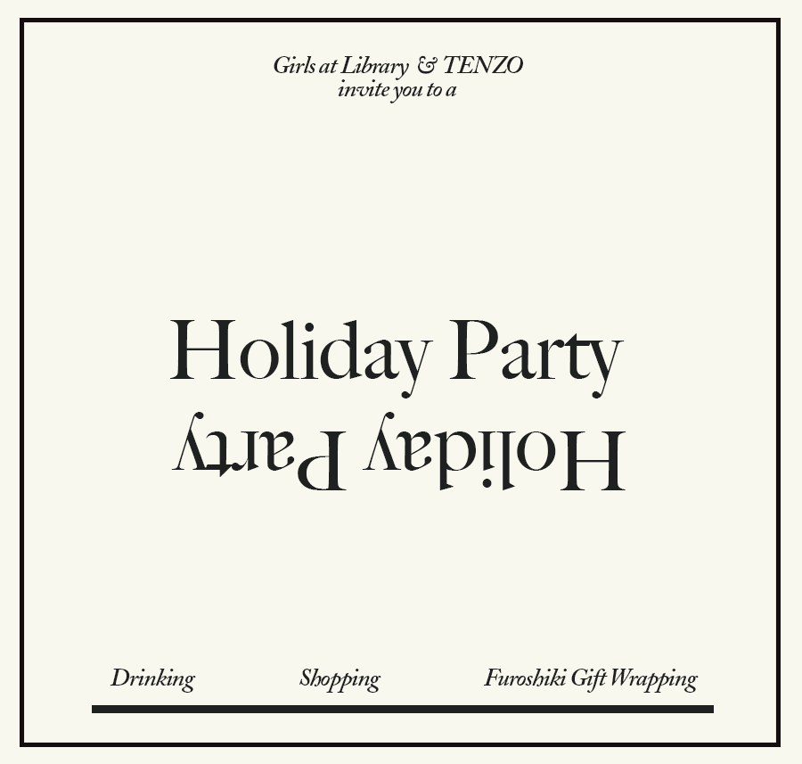 HOLIDAY_PARTY_TENZO_DAYS_New.png