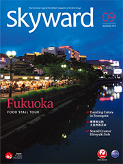JAL Skyward September 2015
