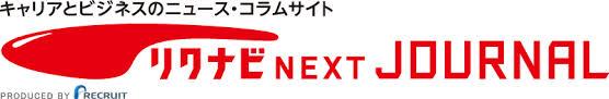 Rikunabi NEXT JOURNAL