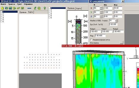 Fig. 4. Grot 12 software window.