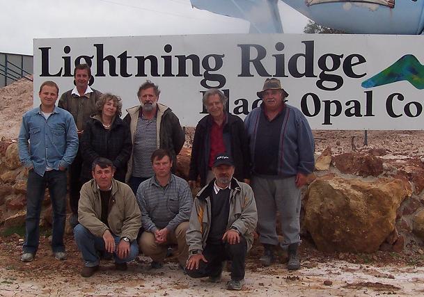 Участники научной экспедиции