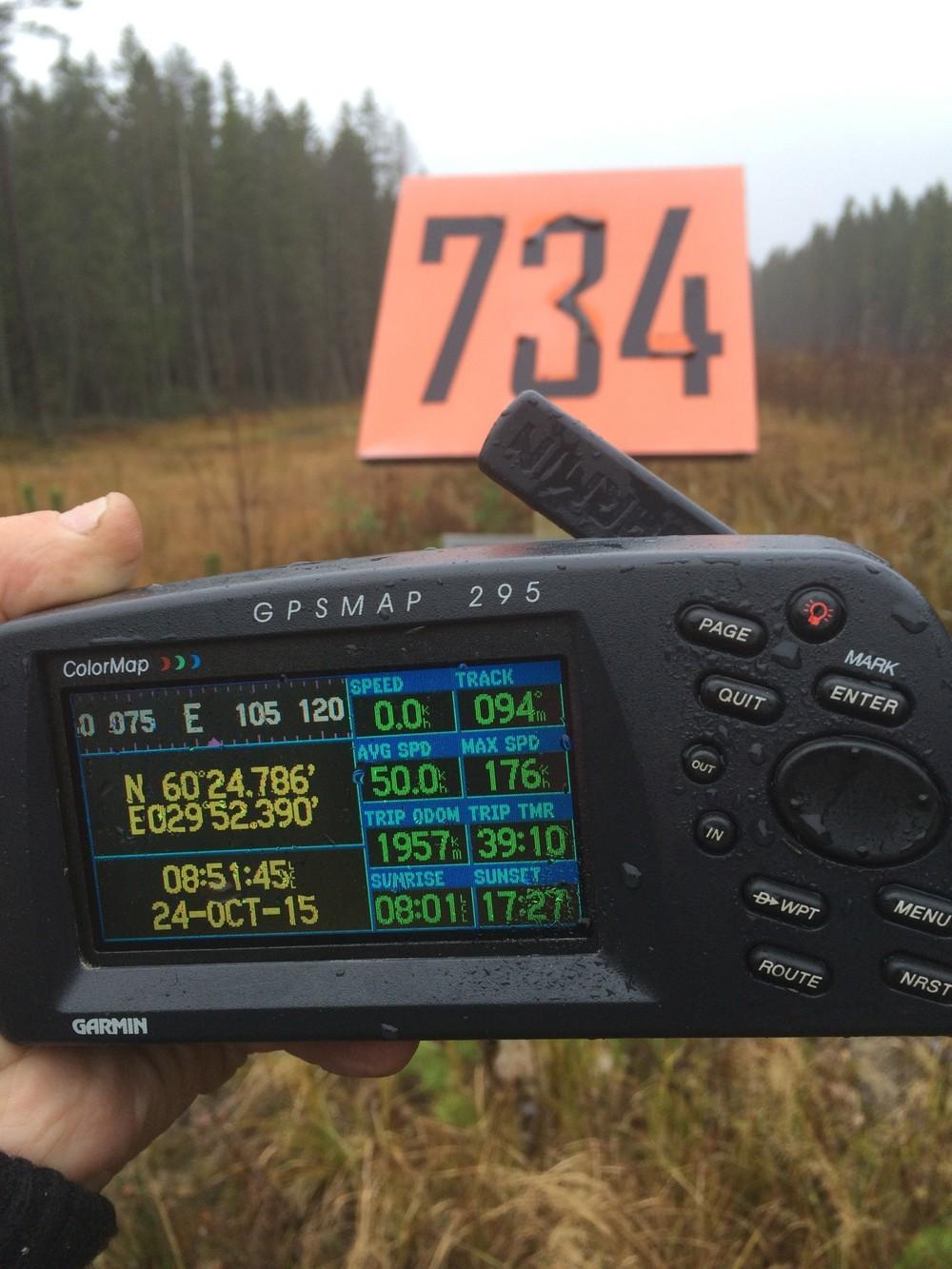 GPS приемник
