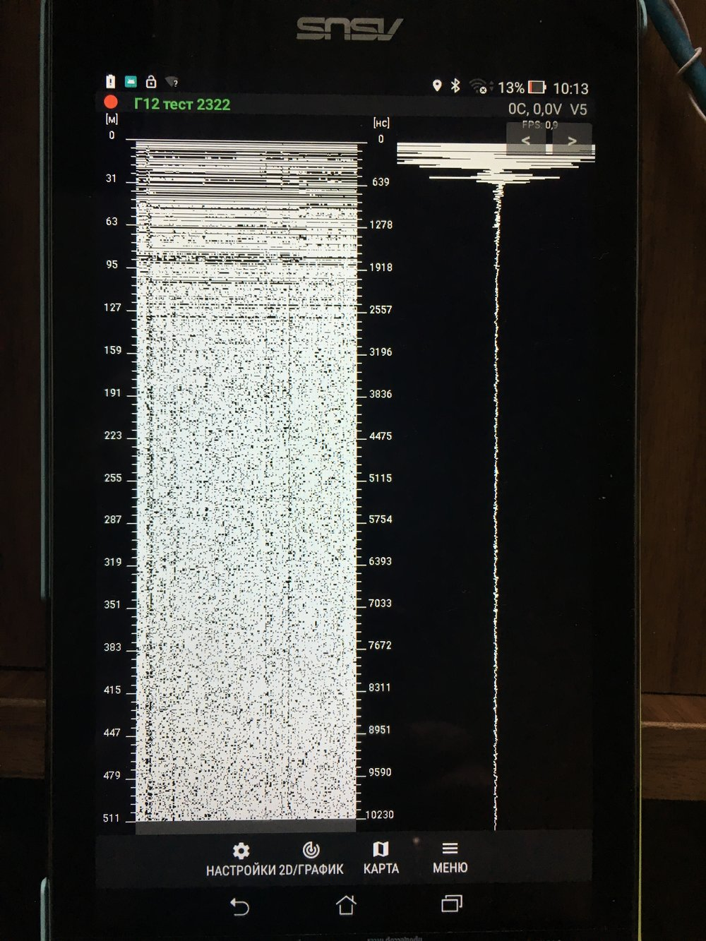- Fig. 3. Screen of the Asus tablet based on Android with a test radargram and a waveform with a time delay of up to 10 microseconds.
