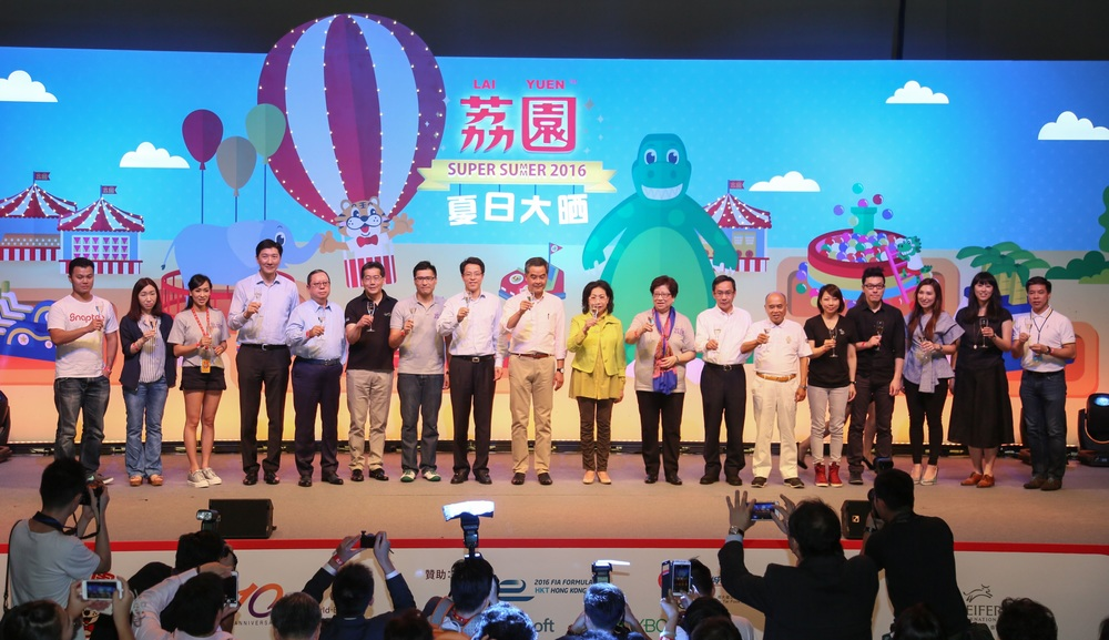 "Guests, sponsors and partners of ""Lai Yuen Super Summer 2016"" give a toast to success."