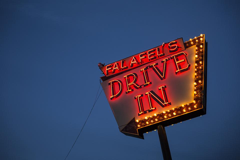 Falafles Drive In Josh Marcotte.jpg