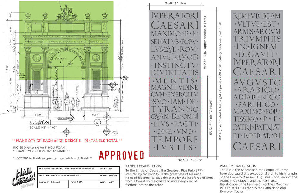 TRIUMPHALarch inscription panels APPROVED.jpg