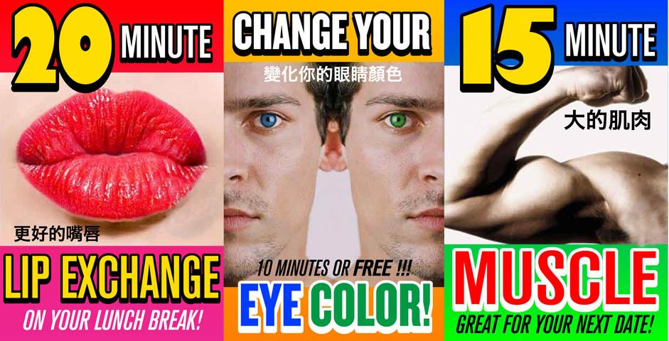 exchange posters.jpg