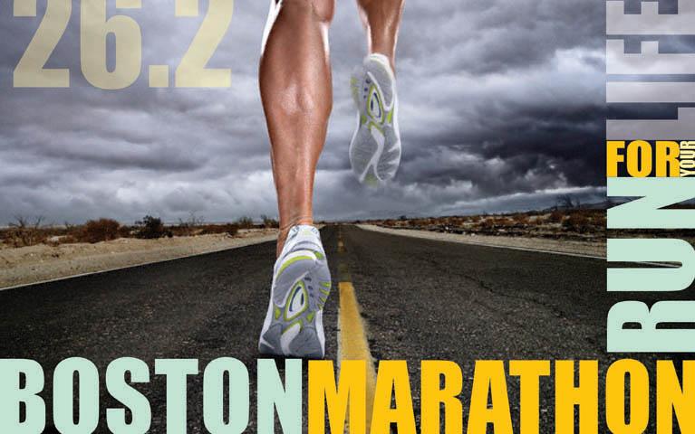 marathon billboard.jpg