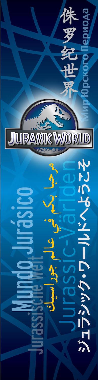JW multilanguageBLUE banner.jpg