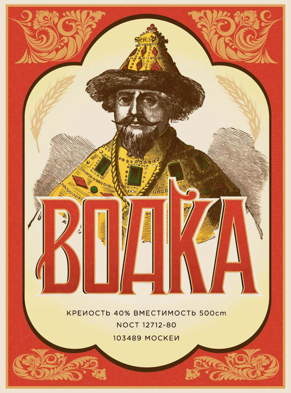VODKA label v1.jpg