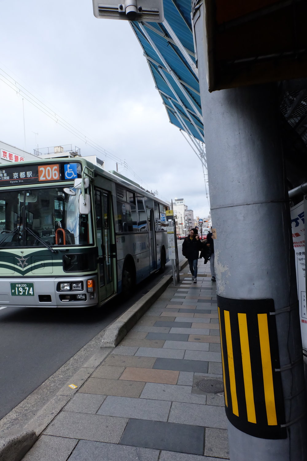 Bus for Kyoto Station