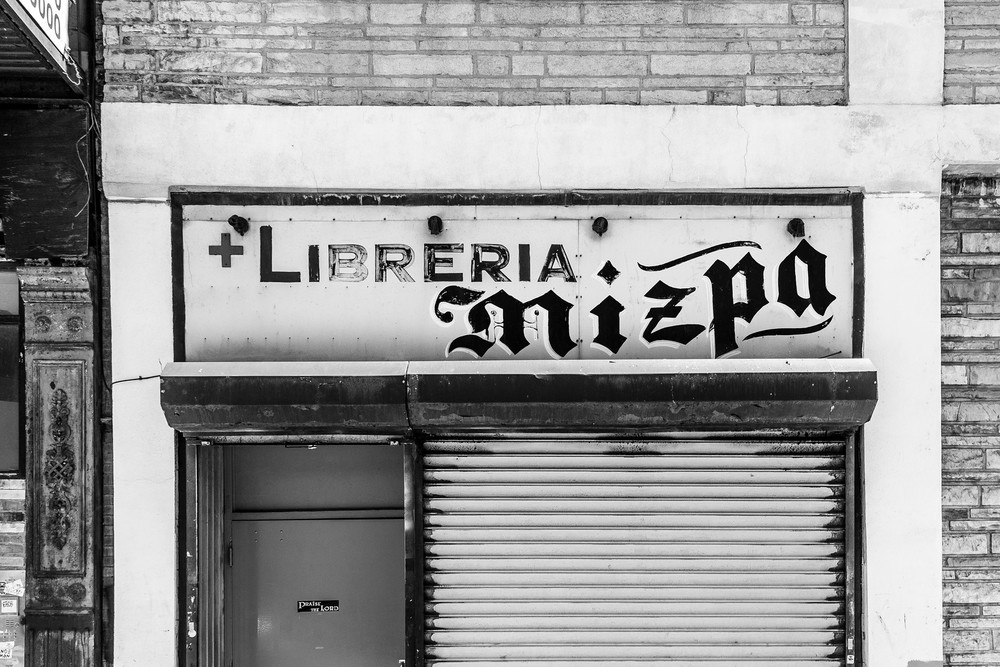 Libreria Mizpa (Praise The Lord)