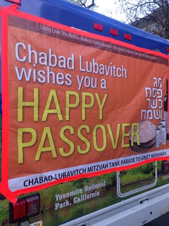A Kosher and happy Passover to all!