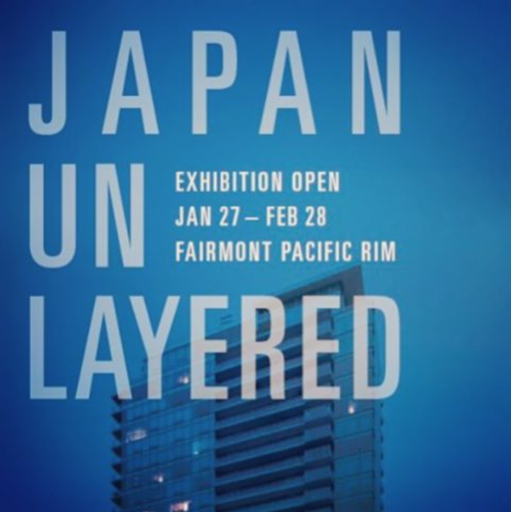 An exhibit to experience Japanese culture through touch, taste, sight, sound and smell. Sign me up, I'm so there. Oh, did I mention there's a Muji pop-up pavilion? #madeinjapan #muji #popupshop