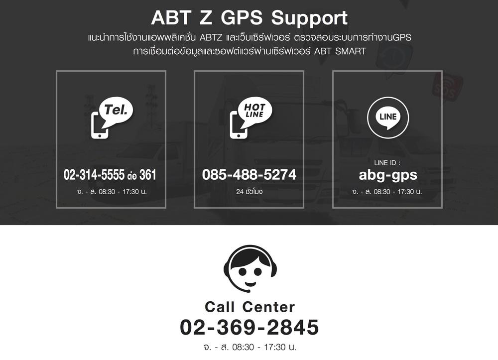 ABG contact us