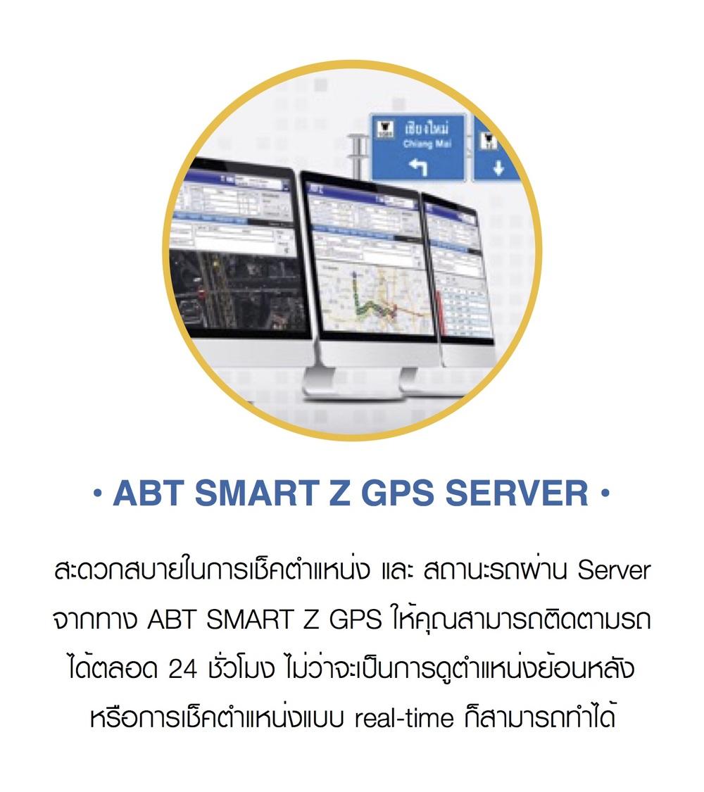 abtsmartz server