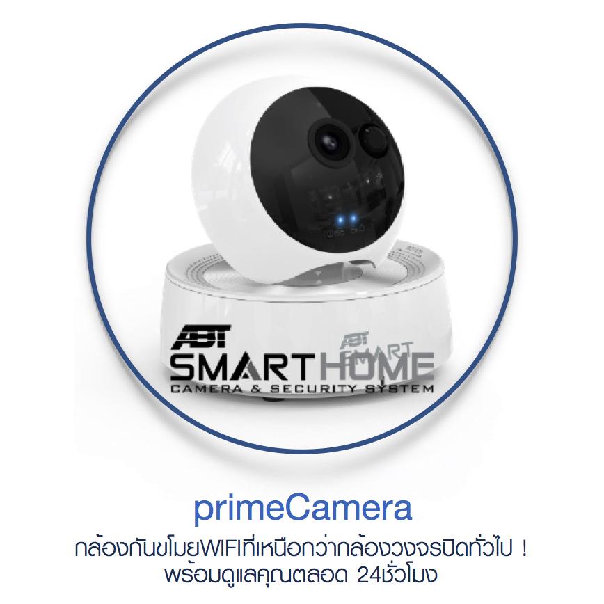 abt prime-camera